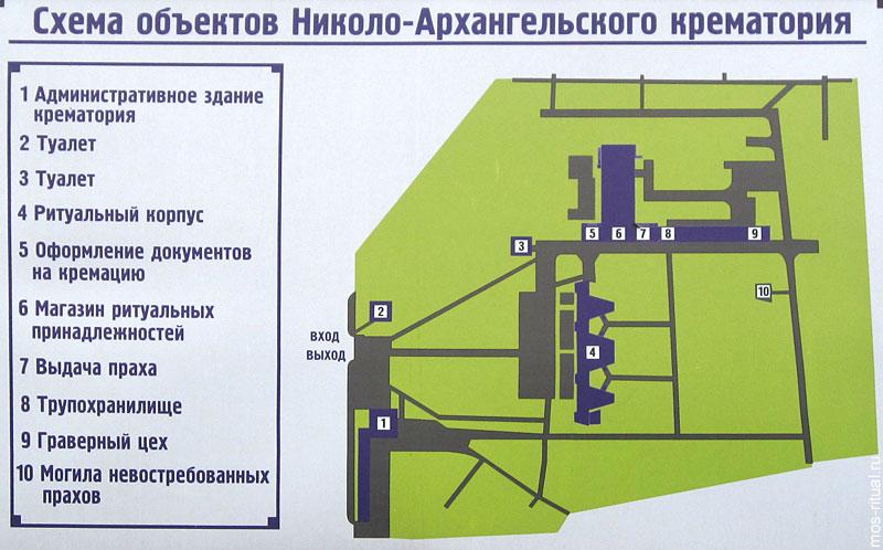 юридическая консультация щёлковская