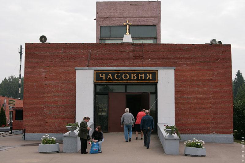 Памятники ярославль фото перепечинское купить памятник в москве дорогов