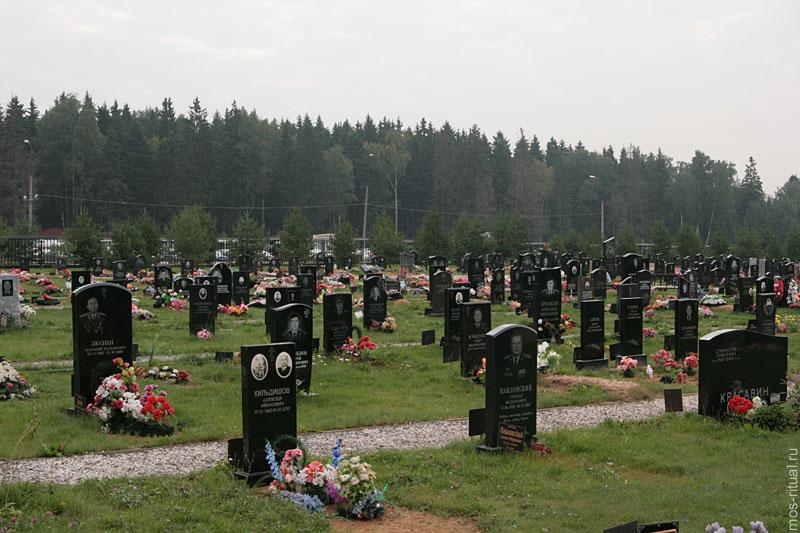 Памятники в омске фото перепечинское памятники на могилу цены томск