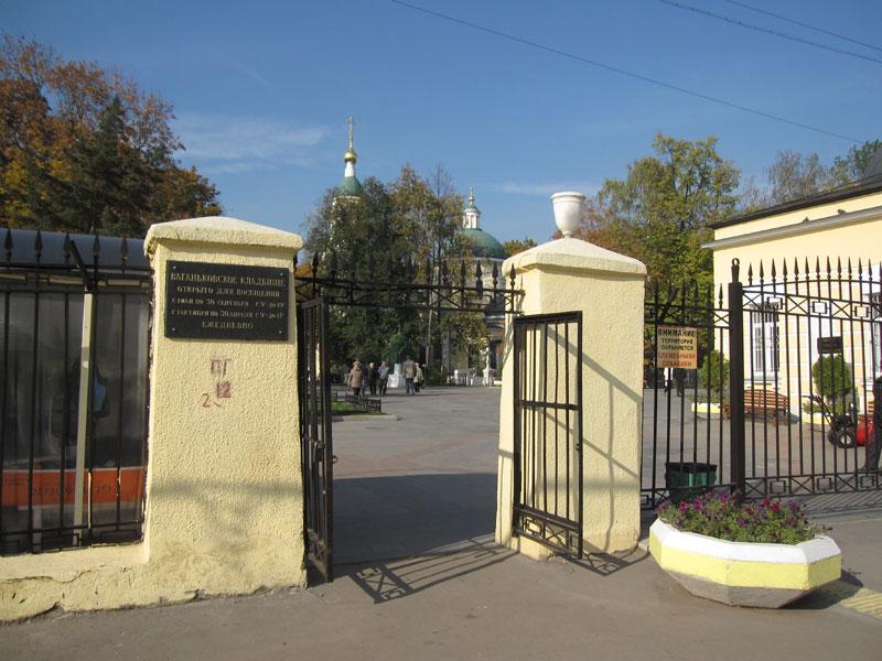 """ошибки нет, именно  """"по-гробы """" а не  """"по-грибы """". недавно я рассказывала о Ваганьковском кладбище и предложила..."""