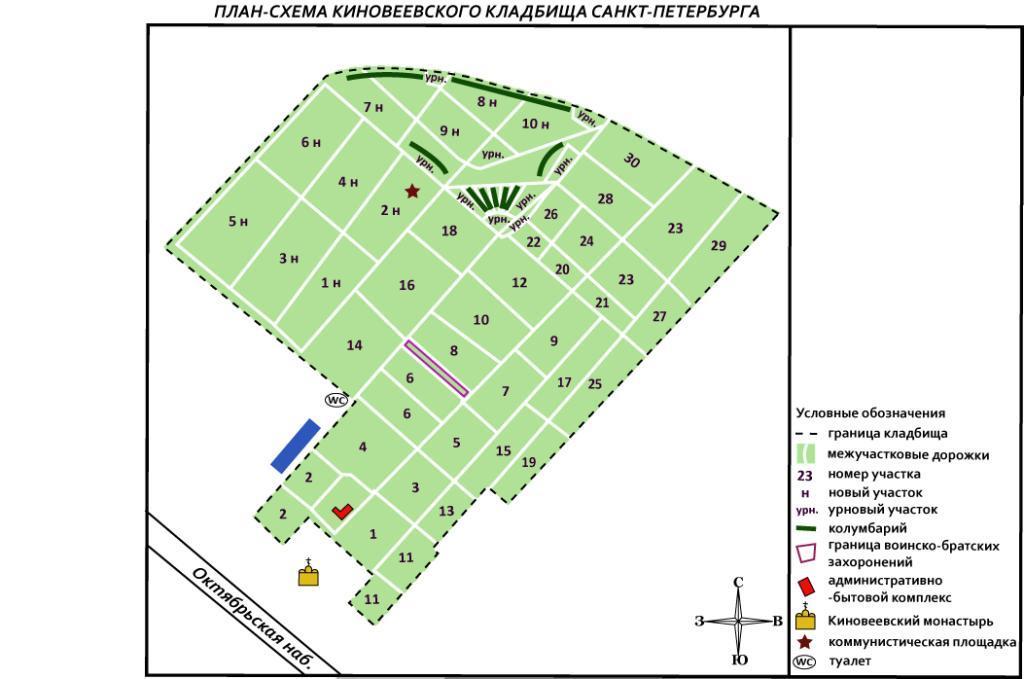 Матвеевское кладбище схема секторов