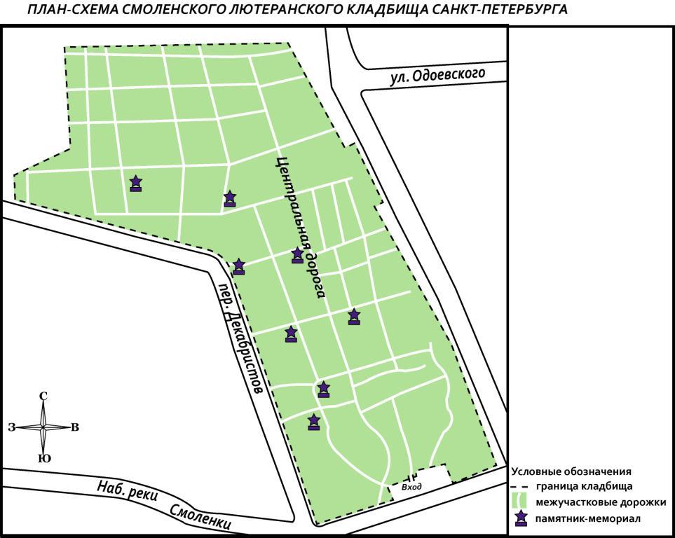 Схема кладбища
